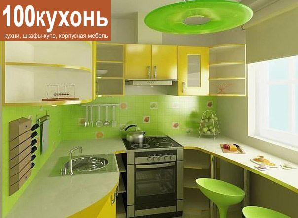 Яркая желто-зеленая кухня