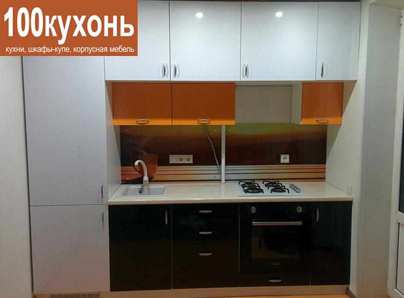 Кухня с ящиками для офиса