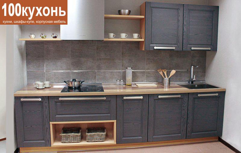 Кухонный гарнитур из массива дерева тонированного в серый цвет