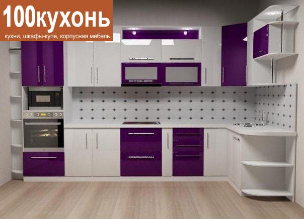 фиолетово-белая кухня