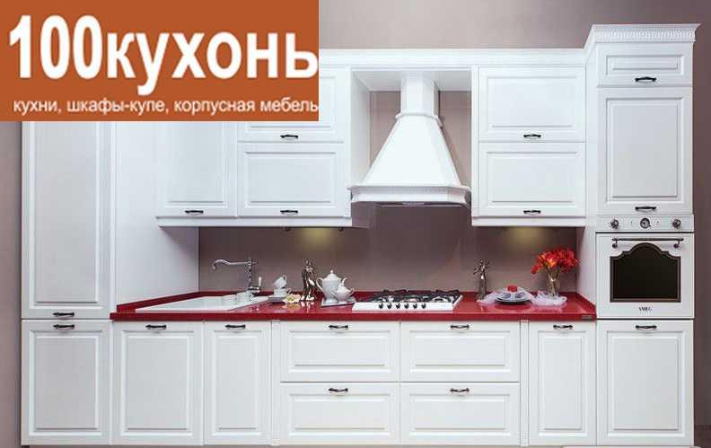 Кухня нежная классическая на заказ от производителя МДФ в белой эмали