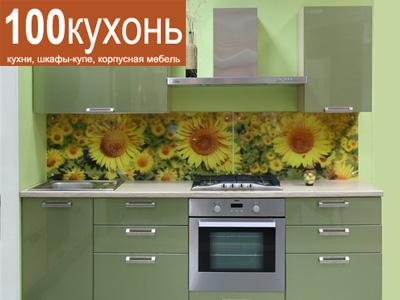 Встроенная кухня эмаль зеленая со скинали гладкие фасады
