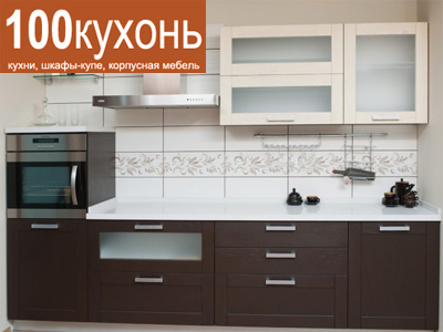 Встроенная кухня массив!!! дерева цвет венге с белым стиль современный минимализм