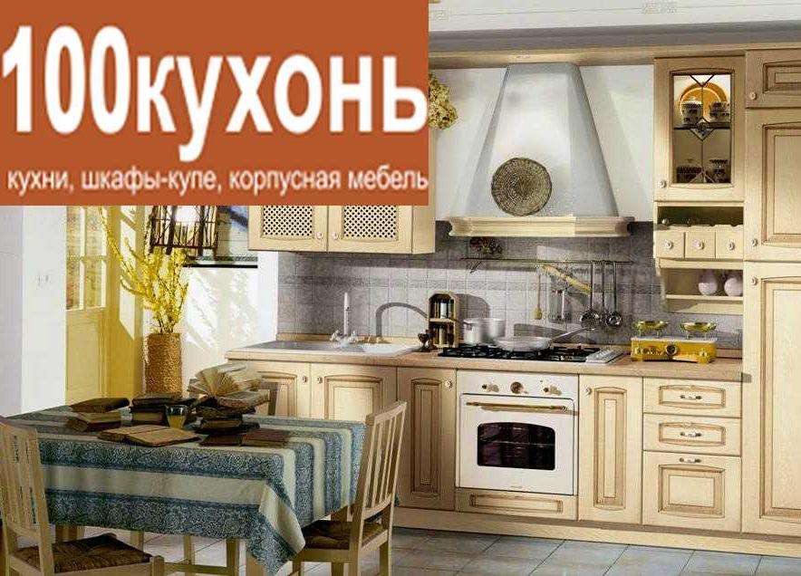 Кухня из массива ясеня с коричневой патиной