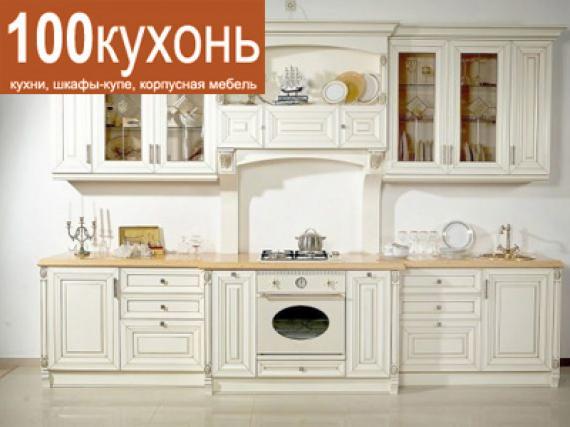 Встроенная кухня ЛюксФронт эксклюзив с серебряной патиной респектабельная и элегантная