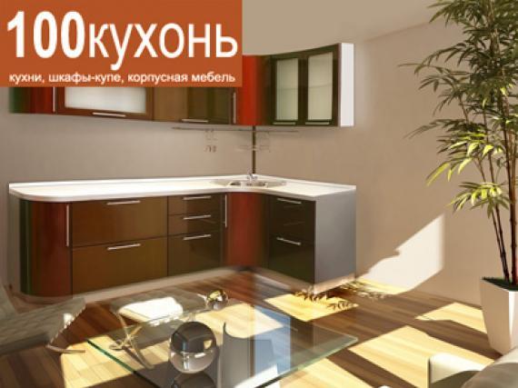 Встроенная кухня крашеная эмаль металлик бордовая угловая с закругленными элементами