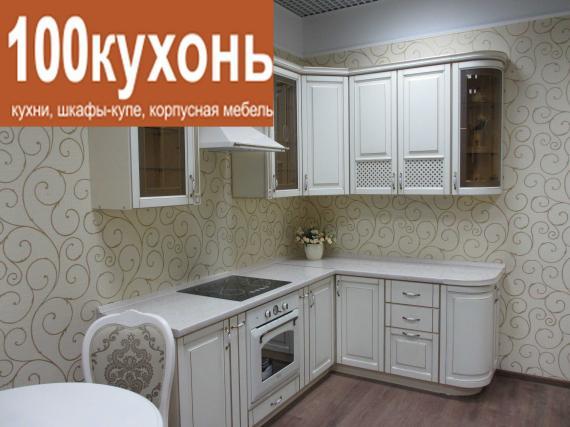 Кухня из МДФ цвет молочный с патиной классика с радиусными фасадами