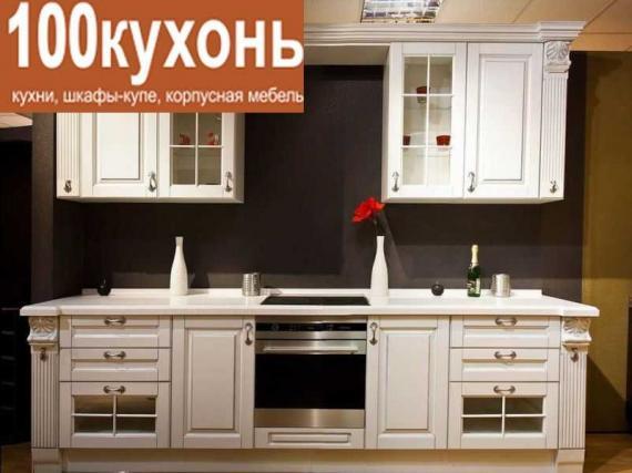 Кухня белая классическая с декоративными элементами премиум класса, фасады МДФ крашеный