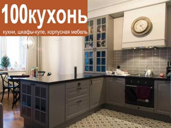 Кухня элегантная классическая серого цвета в эмали
