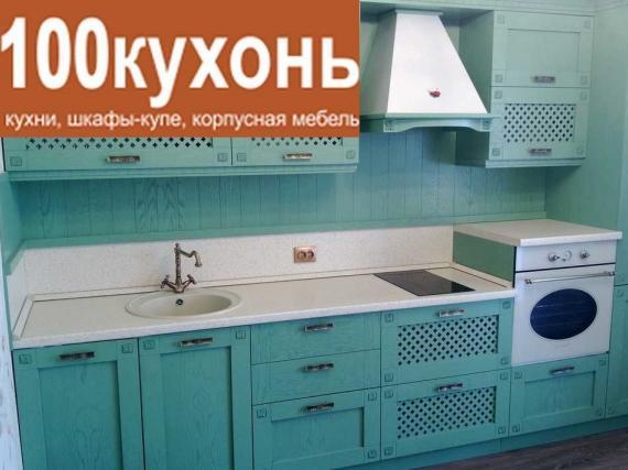Кухня прямая нежно-голубая МДФ в шпоне покрытом эмалью в деревенском, кантри стиле