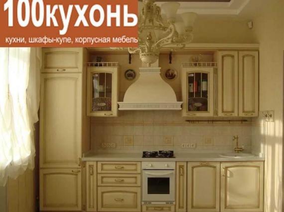 Кухня МДФ шпон в эмали ваниль с золотой патиной