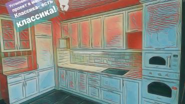Классическая кухня из массива дуба фото